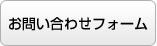 btn_form (1)