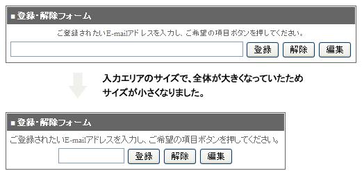 form03